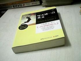 每天读一点英文 与青春有关的日子