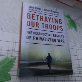 Betraying Our Troops 背叛我们的军队