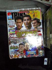 日文原版杂志 6
