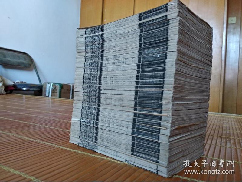 低价出售民国15年《真草隶篆四体大字典》(附《名人楹联大观》)28册全!!!!!!!。。。。。。。。。。。。。。。。。