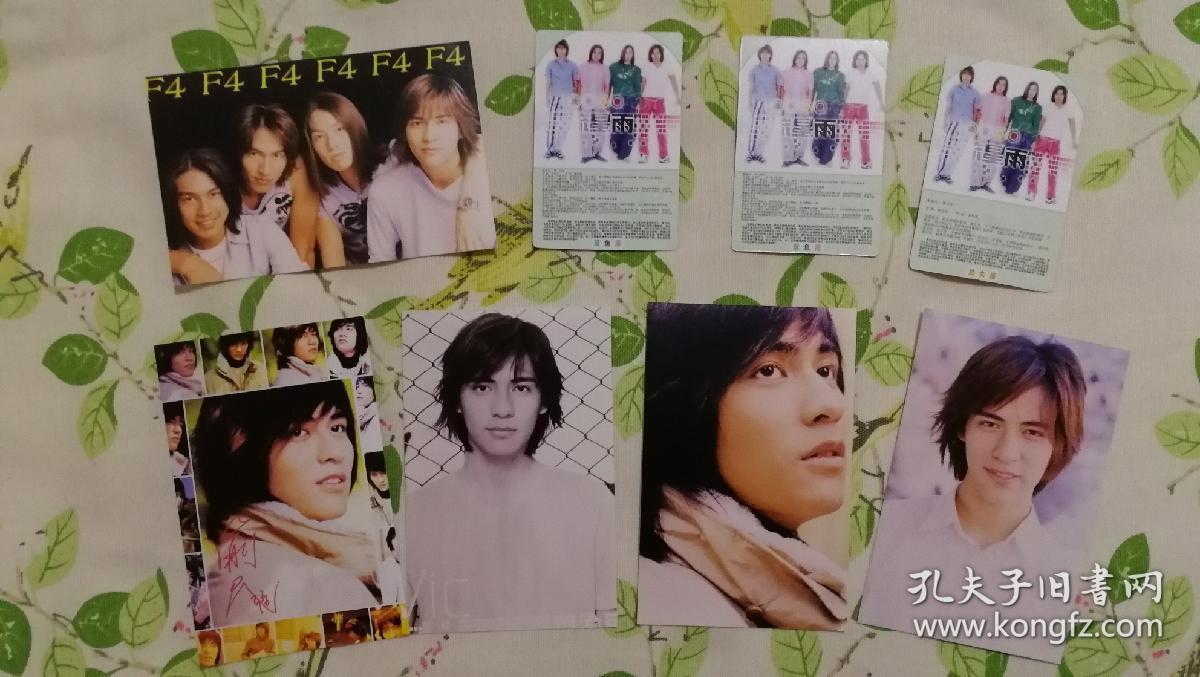 明星老照片 4张周渝民+1张f4+3张周渝民小卡片图片