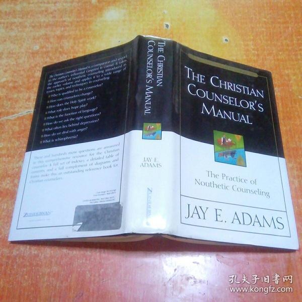 The Christian Counselors Manual