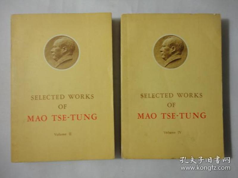 毛泽东选集(英文版)第二、四卷(包邮)
