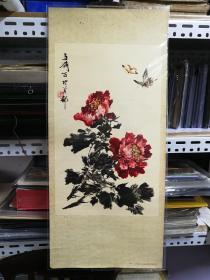 """《牡丹》王雪涛画印刷品,""""雪涛写于首都"""",人民美术出版社1978年76x34厘米"""