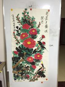 湖南画家倪绪芬精美国画:笔墨飞舞颂园色 一幅70CM*137CM