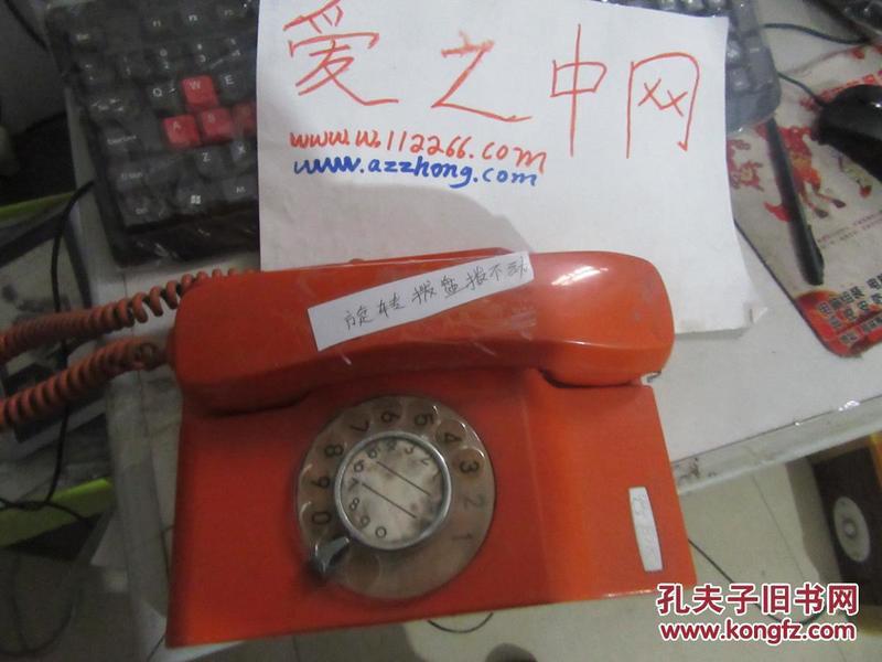 老式拨盘电话机:818自动桌式电话机,台式,塑料,旋转拨盘拨不动,可能已坏,没有试机