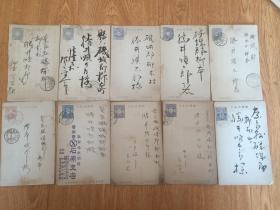 1911年/1918年日本【胜井顺太郎】所收实寄明信片10枚合售