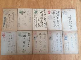 1947-1958年日本【胜井顺太郎】所收实寄明信片10枚合售