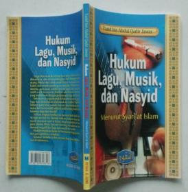 Hukum   Lagu, Musik,   dan  Nasyid  胡库姆拉库姆穆西克丹纳西德