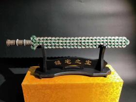 宋:战国剑  保真包老