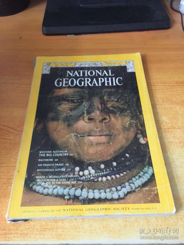 美国国家地理 英文版 1975 2月