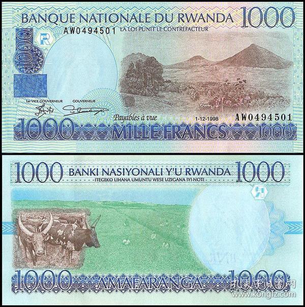 卢旺达1000法郎(1998年版)