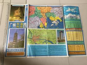 广州交通游览图【1989年版】