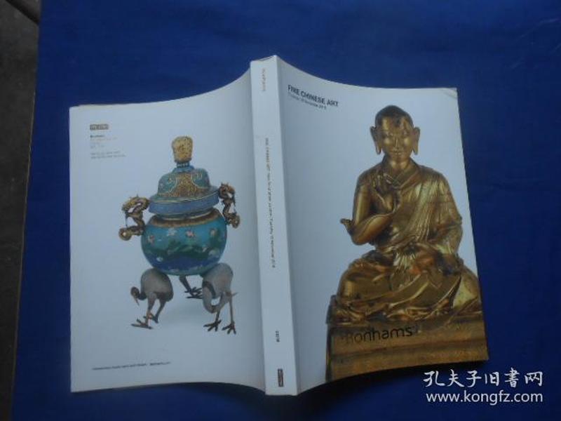 FINE CHINESE ART 2016(不认识外文,书名、作者等等以图片为准。请书友自鉴)外文版