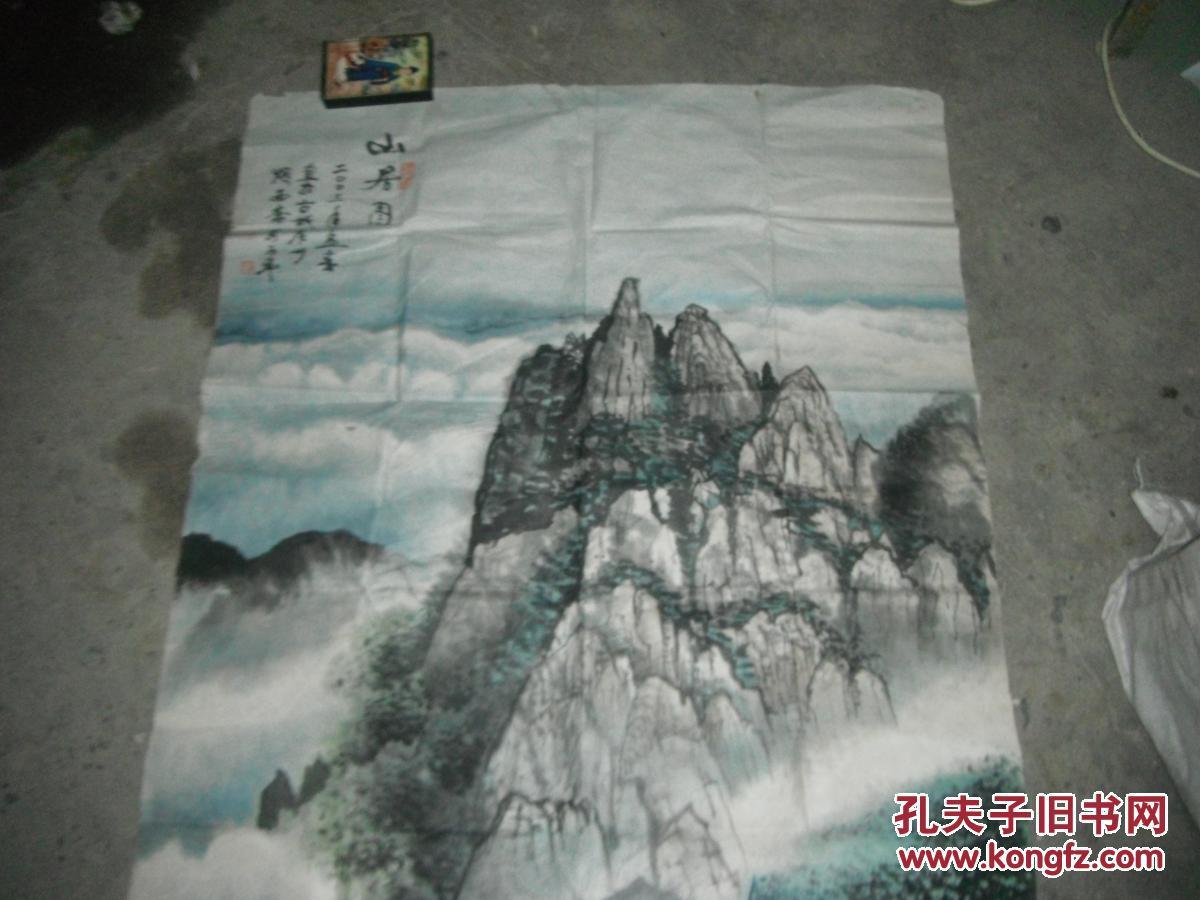 安徽著名老画家【葛子和】国画软片图片