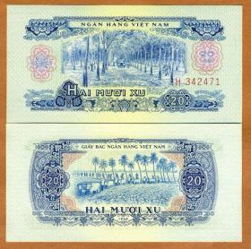 越南(南越)20分(1966年版)