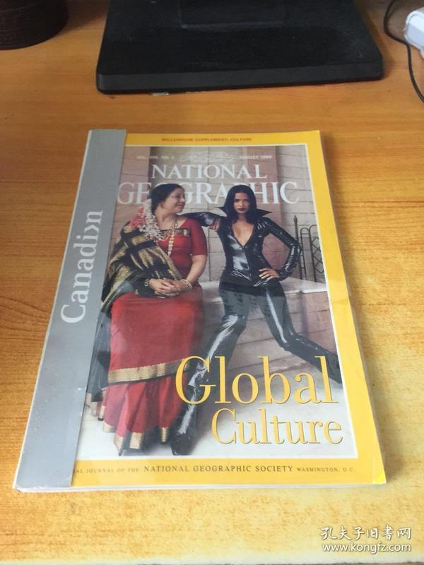美国国家地理 英文版 1999 8月
