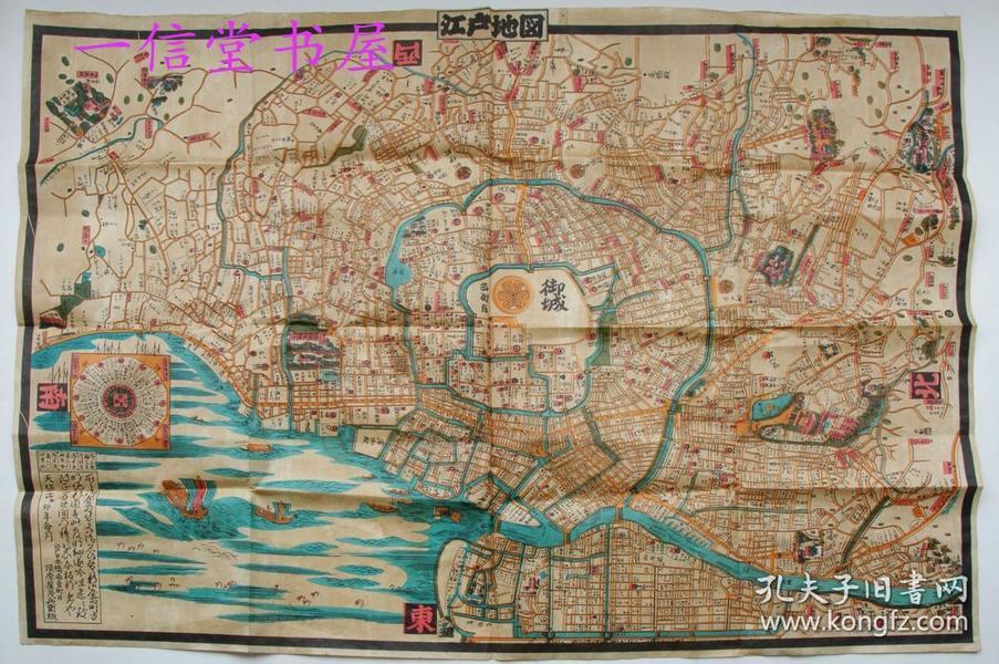 《江户地图》1张全 1843年 日本早期石印多色套印板