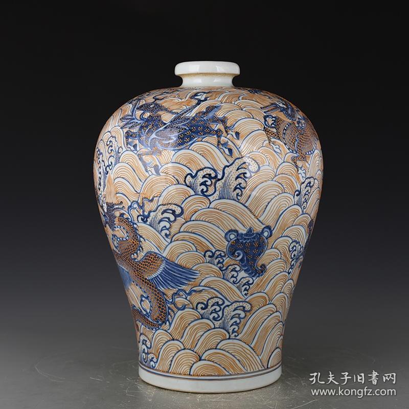 新金梅瓶_青花堆金海兽纹梅瓶
