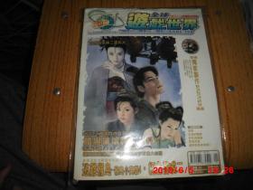 全球游戏世界 (华文版) 2001--198  附光盘 .赠品