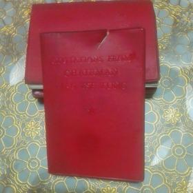 QUOTATIONS FROM CHAIRMAN MAO TSE-TUNG 毛主席语录 英文版 1966年袖珍本北京第一版