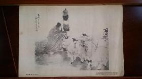 《苏武牧羊》任伯年画(8开单张册页 1960年1版2印 印数6700)