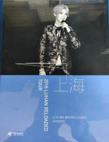 鹿晗重启 2016上海巡回演唱会DVD9影像集正版