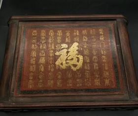 收来的老漆器摆件 漆器书案 描金书写百福案摆件