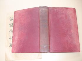 精装老外文书:HISTORY OF LABOR IN  THE UNITED STATES (1935年)【布面精装本16开厚册】