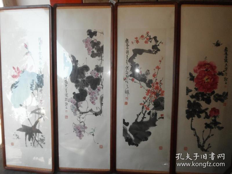 安徽著名画家 (张光多) 花卉4条屏 原裱装框图片