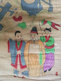 """民国彩色版画原稿,印章""""王弼""""55x50厘米"""
