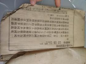 夏津县志续编卷四文献资料(木版大开本)