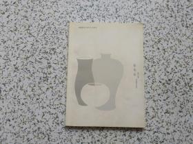 大器丛书: 徐乐乐