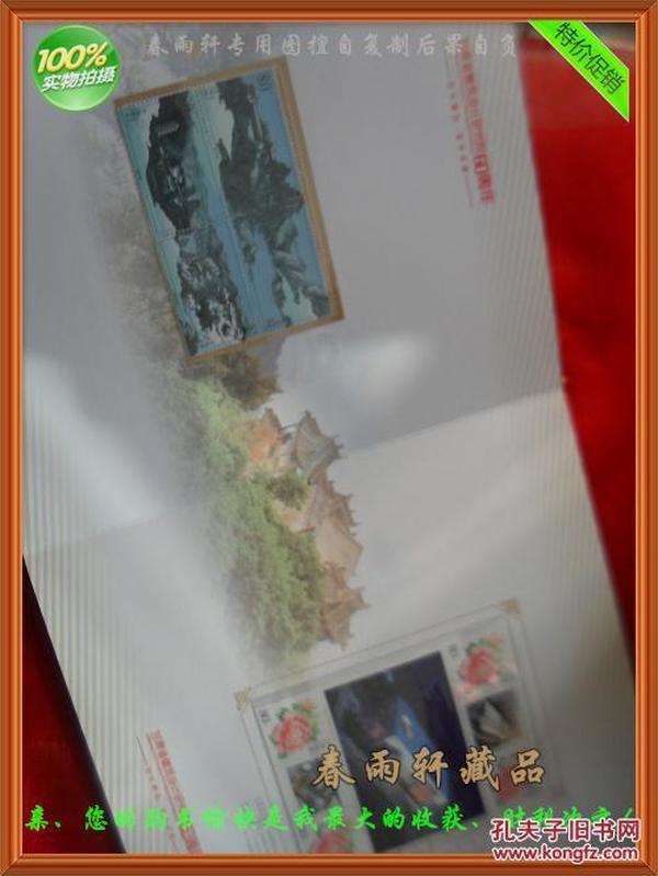 甘肃省建筑设计研究院60周年邮册--邮票一套、国庆节黑板报设计图图片