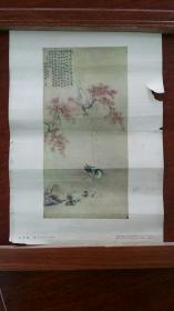 桃鸭图1959印量7600