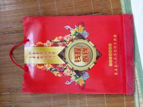 钱程似锦――第五套人民币吉祥号典藏