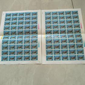 中华人民共和国印花税票1989(壹佰圆*2整版 连号)