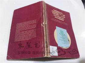 原版英法德意等外文书 Medical Aspects of Sport and Physical Fitness J.G.P.WILLIAMS PERGAMON PRESS 1965年 32开平装