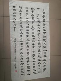 [3307  毛宪珍汉简书法作品一幅
