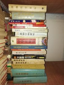 硕士研究生英语入学考试 :阅读基本功 难句过关