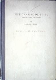 PETIT DICTIONNAIRE DE STYLE(法语修词小词典)
