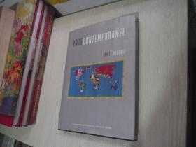ARTECONTEMPORANER
