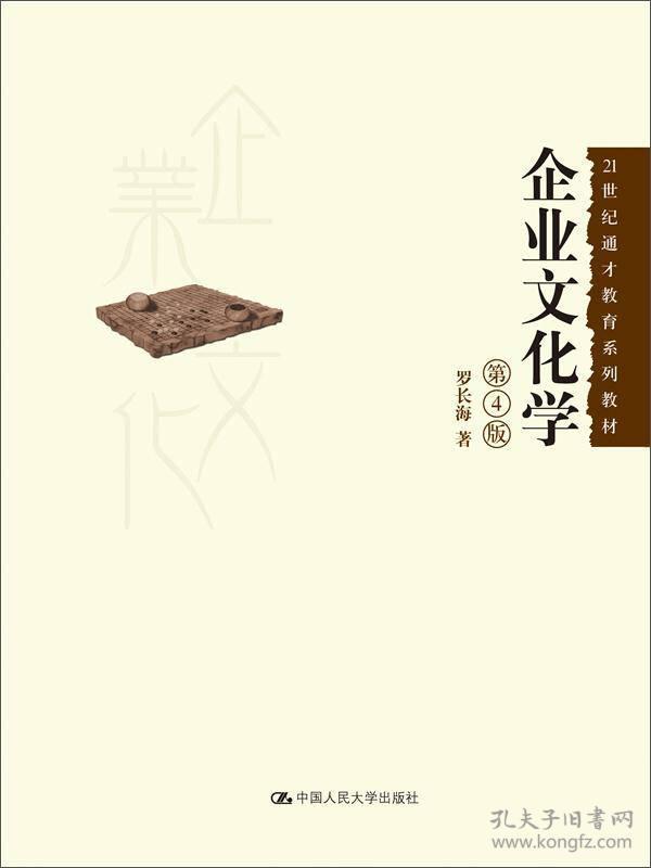 577511王中王特学 第四版