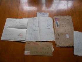 【徐振韬旧藏】上海科学教育电影制片厂1979年拍摄科教影片《太阳》剧本手稿,相关通信和资料
