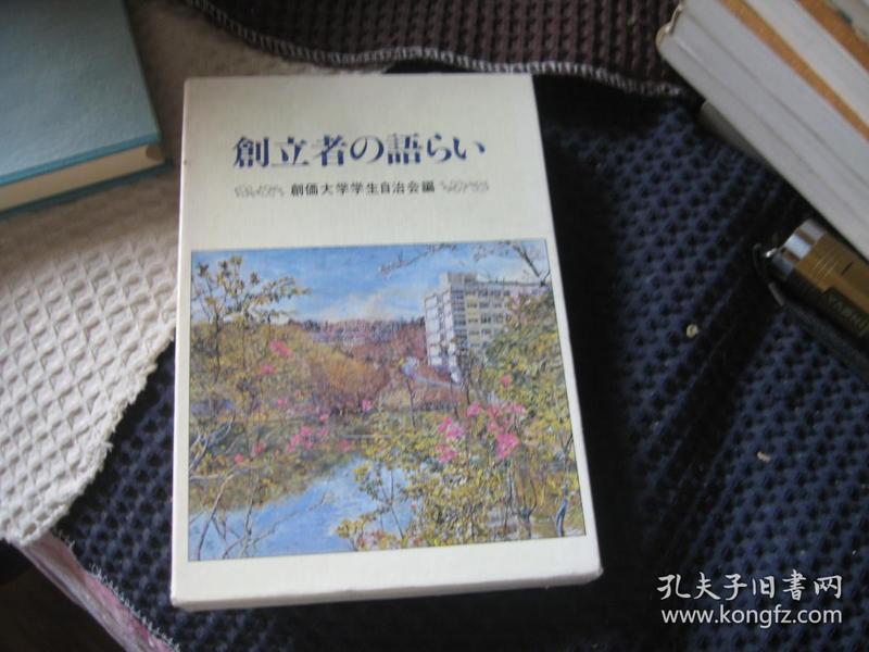 日文原版 见图