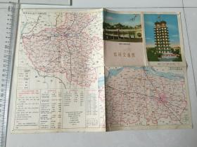 1972年 郑州交通图