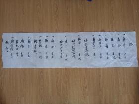 明治时期日本古文书一大张