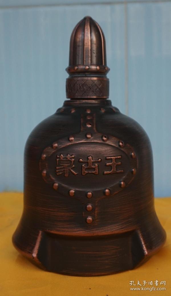 收藏酒瓶 紫铜色蒙古王酒瓶高18厘米一斤装少许划痕见三图(x4)
