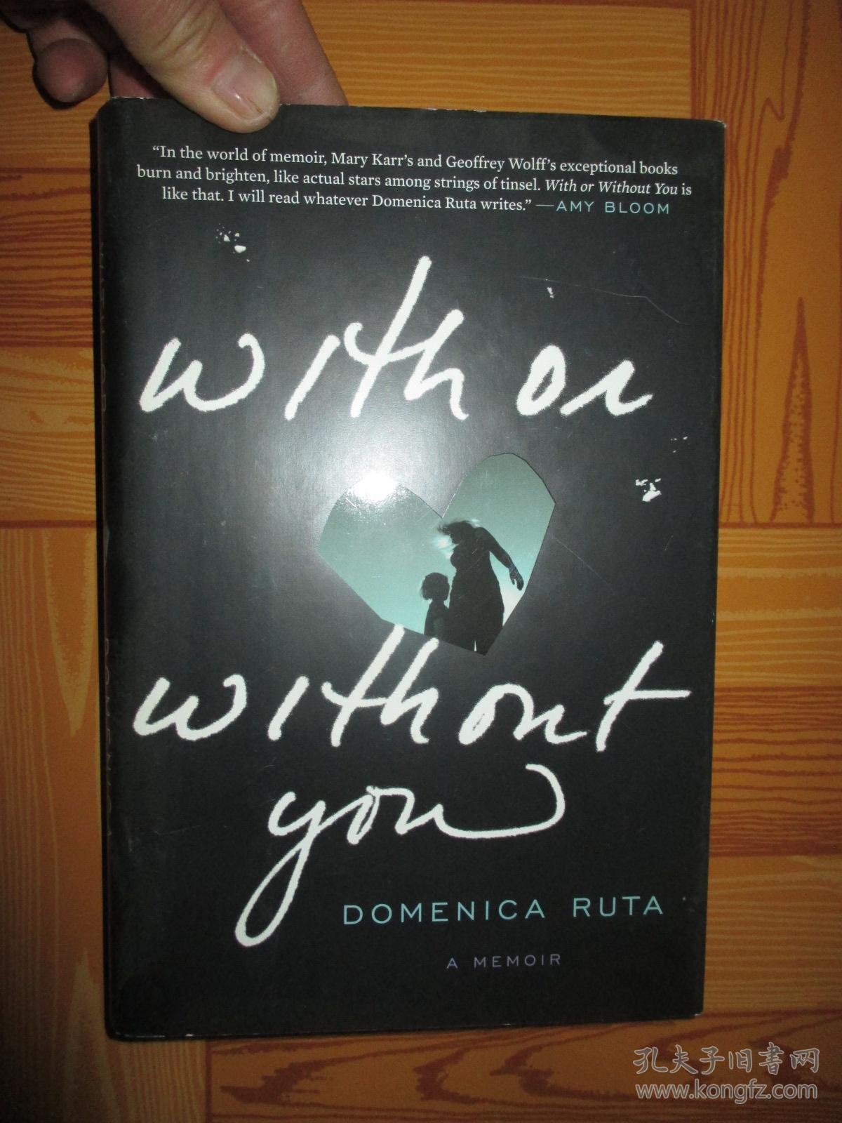 With or Without You: A Memoir      【详见图】