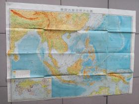 大东亚共荣圈中心世界大全图·大东亚南方地图     地球社     1943年